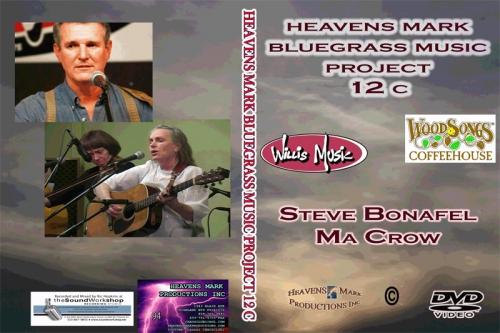 Heavens Mark Bluegrass Project 12c